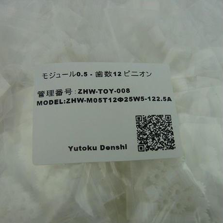590d41bfc8f22ca6b9001a3d