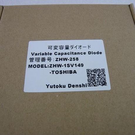 可変容量ダイオード  1SV149  東芝製  2pcs/pack  ( ZHW-258 )