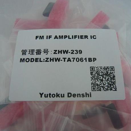 FM IF AMP IC  TA7061BP ( FM IF AMPLIFIER IC  TA7061BP)