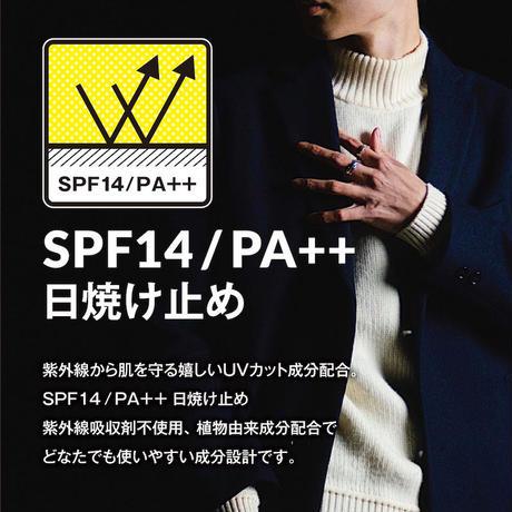 メンズベーシック 化粧下地 SPF14 PA++ 30g