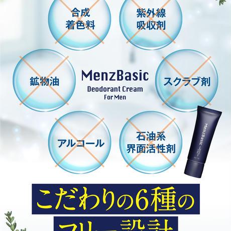 メンズベーシック 薬用デオドラントクリーム 30g