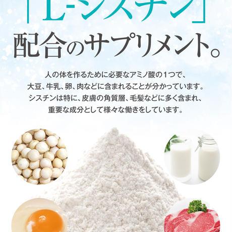 白Nano(ハクナノ) 美白サプリメント 30粒(1日1〜2粒目安)
