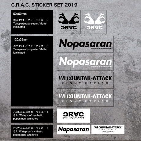 C.R.A.C. Sticker Pack (9 pcs)