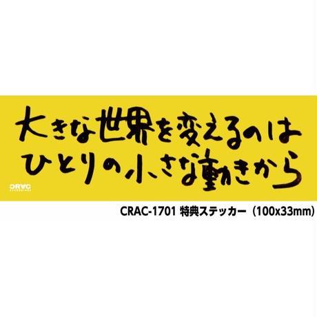 598ba539f22a5b644100572c