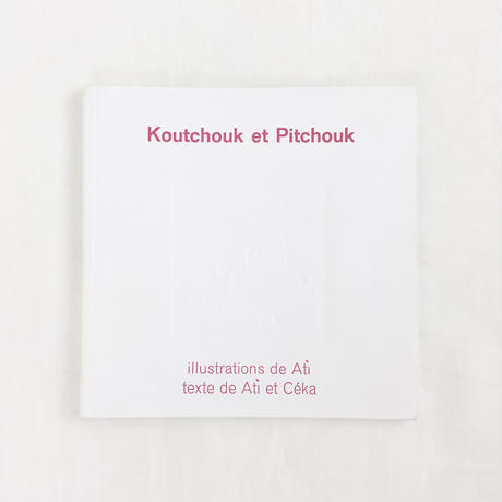 France 'Koutchouk et Pitchouk' Picture Book
