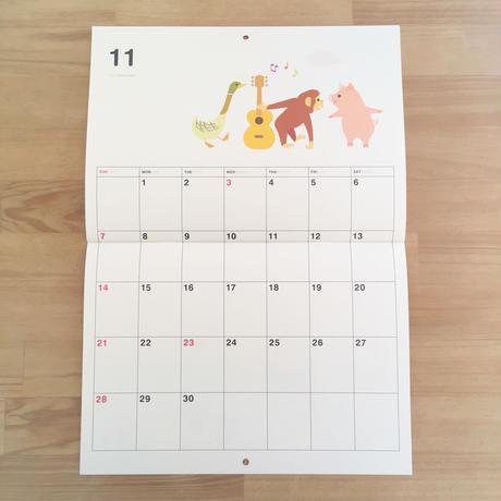 Wall Planning Calendar