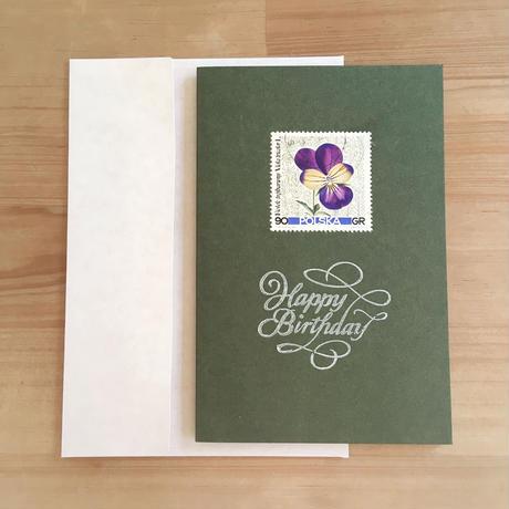 Vintage Flower Stamp Greeting Card