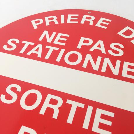 France 'PRIERE DE NE PAS STATIONNER' Panel