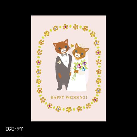 Gold Stamping Animal Greeting Card