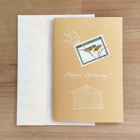 Vintage Bird Stamp Greeting Card