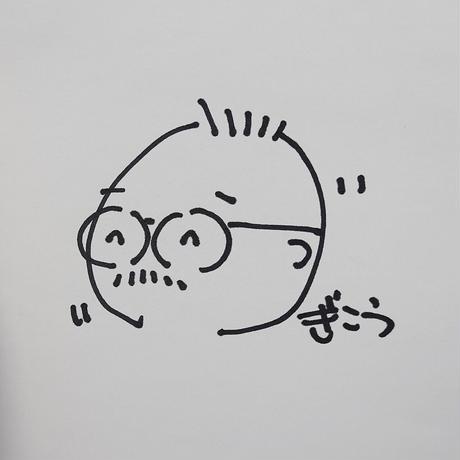 「アイデア飛び出るおじさん像ミニ」土ぼっくり作者の自画像ラクガキを立体にしてみました