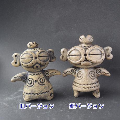 「しゃこうき土偶(小)」当工房デザインの縄文土偶。可愛くて存在感あり♪