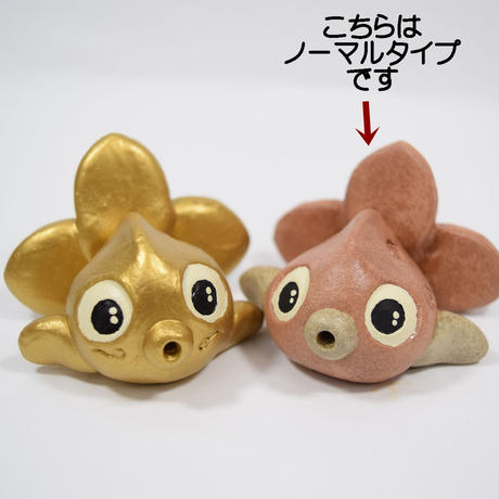 【注文制作品】「ねぶたんぎょ君ゴールデンスペシャル」青森の「金魚ねぶた」をイメージした土ぼっくりのピカピカ版です♪