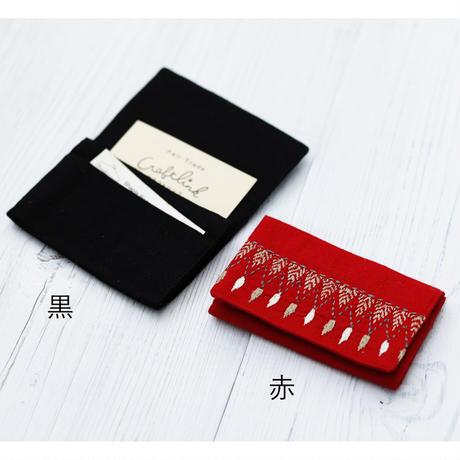【在庫限り限定価格】ノクシカタカードケース ダイヤ 紺 9365