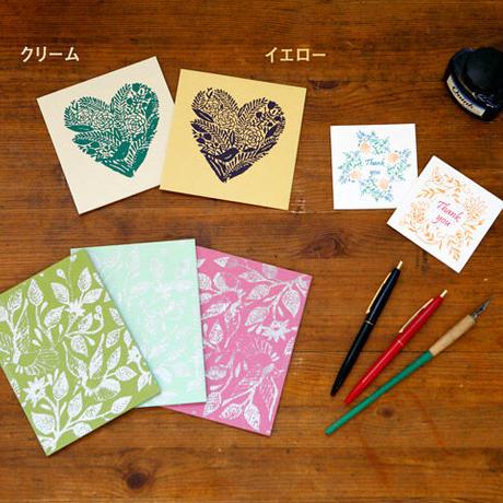 手すき紙のカード ハート