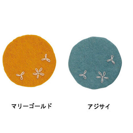 フェルトのコースター小花 (2枚組)|50210