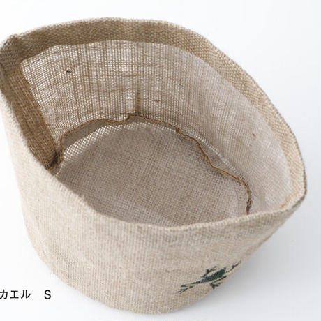 【オンライン限定4/5月お得品】ジュートプランターカバーかえる(S)|6526