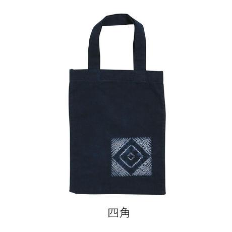 藍染めトートバッグ 花|8349