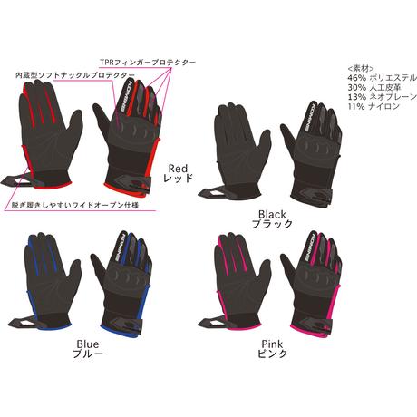 KOMINE プロテクトキッズメッシュグローブ RGK-006