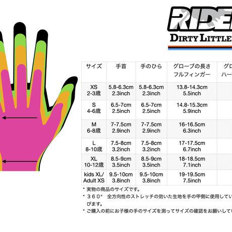 DLR サイクリンググローブ