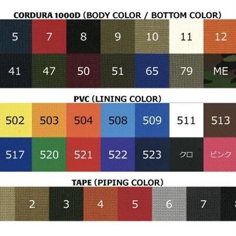 SOLO [Small color order]