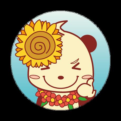 缶バッジ(真夏のターコイズGood!)