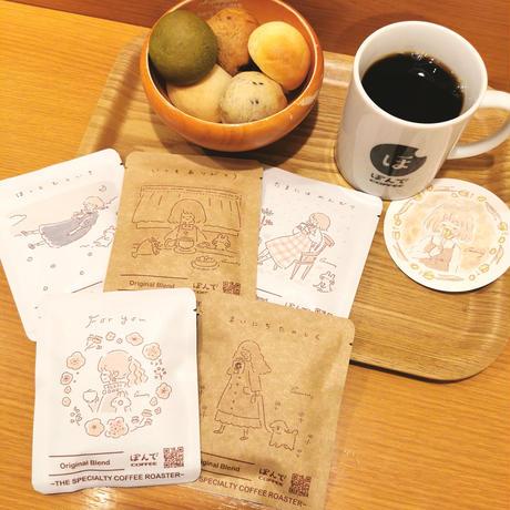 [momochy × ぽんでCOFFEE]ドリップバッグ(5点)+ コースターセット