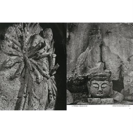 【土門拳】写真集『土門拳の古寺巡礼』