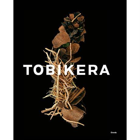 【小檜山賢二】写真集『TOBIKERA』
