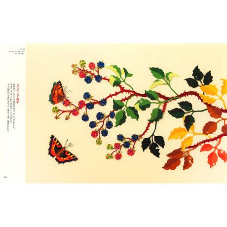 【今森光彦】写真集『魔法のはさみ』今森光彦の切り紙美術館