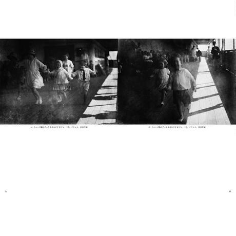 写真集『児島虎次郎 もうひとつの眼』