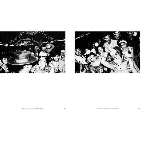 【奈良原一高】写真集『奈良原一高のスペイン』