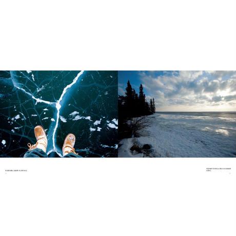 【大竹英洋】『ノースウッズ-生命を与える大地-』