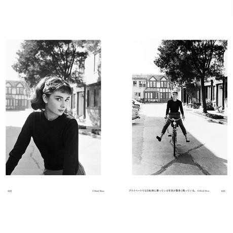 写真文庫『オードリー・ヘプバーン』