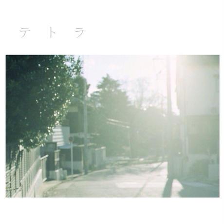 1st Single 「テトラ」
