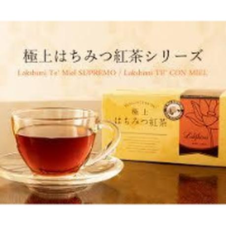 極上 はちみつ紅茶