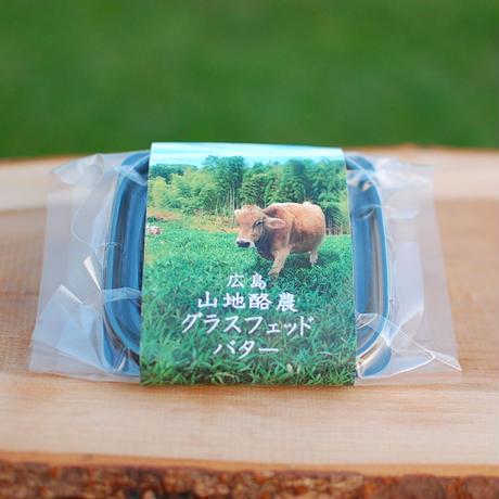 【季節限定】グラスフェッドバター(Butter)
