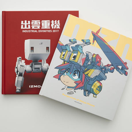 IZMOJUKI / INDUSTRIAL DIVINITIES 2017 + Perspectives of Shinya Mizuno [2 books]