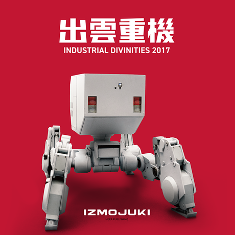 IZMOJUKI / INDUSTRIAL DIVINITIES 2017