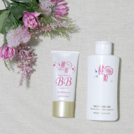 Peach Clear Cleansing Gel + Peach Natural BB Cream UV Set