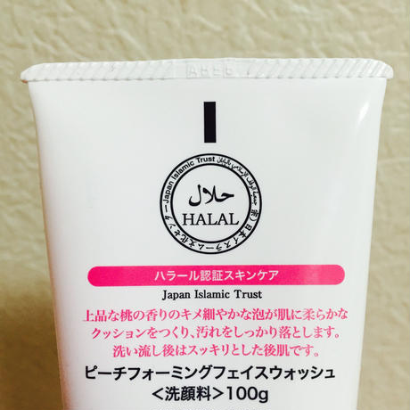 Momohime Peach Foaming Face Wash