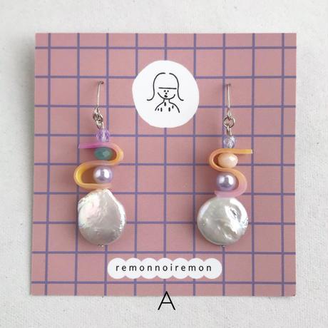レモンノイレモン  |  鮮やかな海藻 ピアス(真珠)〈イヤリングに変更可能〉