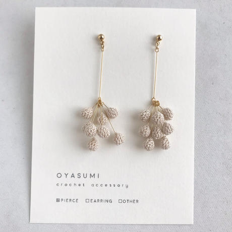 oyasumi | PEPPER ピアス / きなり