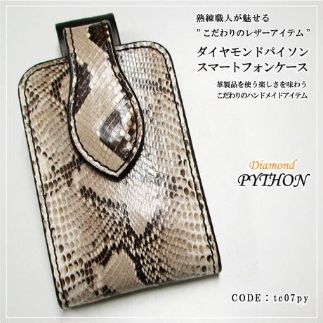 】ダイヤモンドパイソン 錦蛇革 本牛革 レザースマートフォンケース【tc07py】