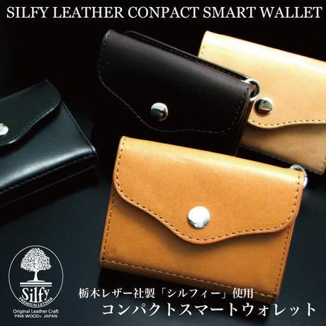 SILFY コンパクトウォレットle81
