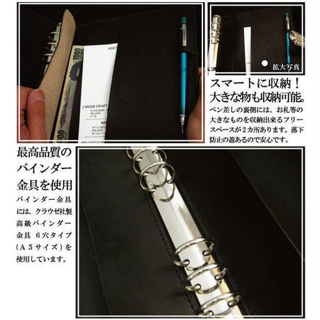 ダイヤモンドパイソン 錦蛇革 本牛革 システム手帳バインダー【l25py】
