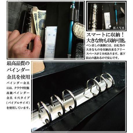 ダイヤモンドパイソン 錦蛇革 本牛革 システム手帳バインダー【m25py】