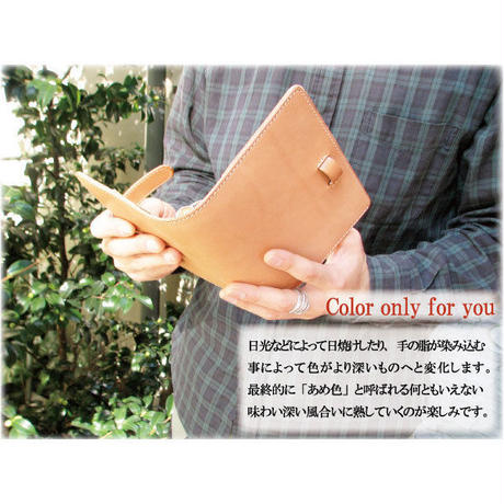 【バイブルサイズ】6穴システム手帳用紙対応幅広金具タイプ 本ヌメ革手帳カバー【m25n】