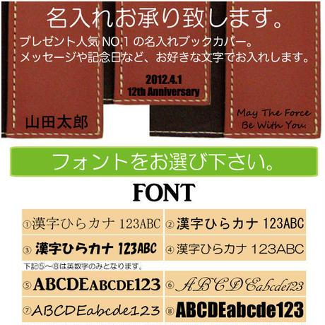 本革手染め仕上げレザーブックカバー(文庫サイズ)lbct5l
