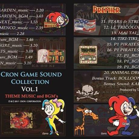 CRON GAME SOUND COLLECTION Vol.1( デジタルデータ)